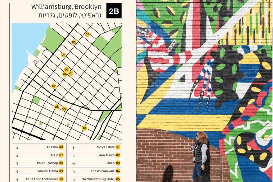 מדריך ניו יורק