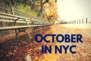 מה עושים בניו יורק