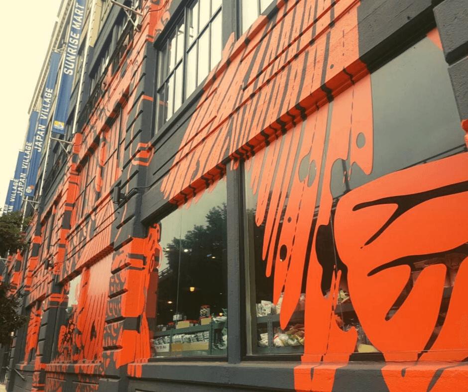 אמנות קיר בברוקלין