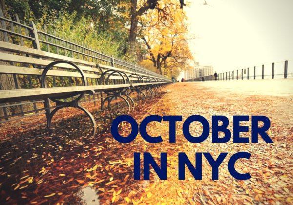 אוקטובר בניו יורק (חלק א) | המומלצים שלי